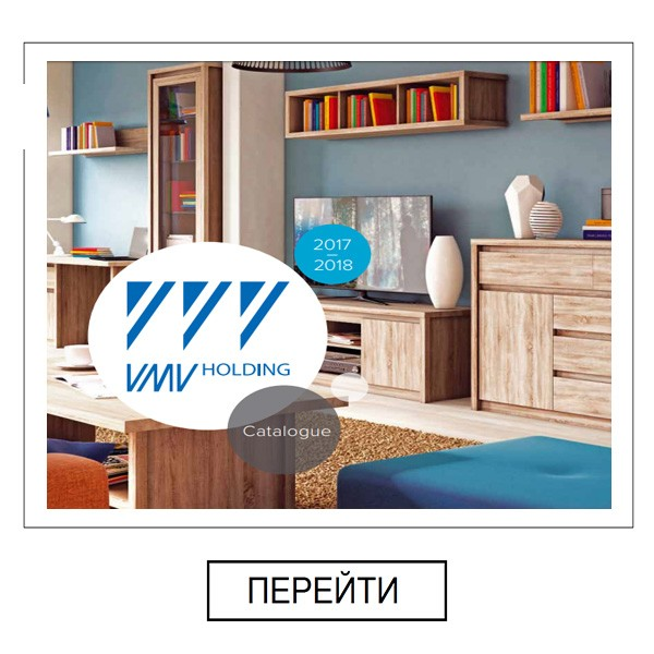 Каталог мебели ВМВ Холдинг. Купить мебель по лучшей цене. Доставка по Украине.