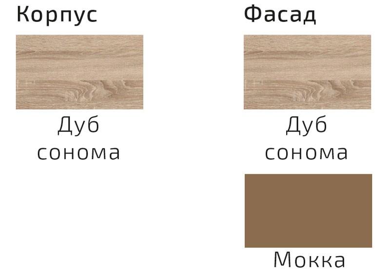 Цветовая гамма кухни Алина фабрики Сокме